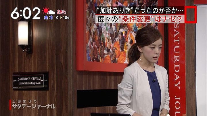furuyayuumi20170603_10.jpg