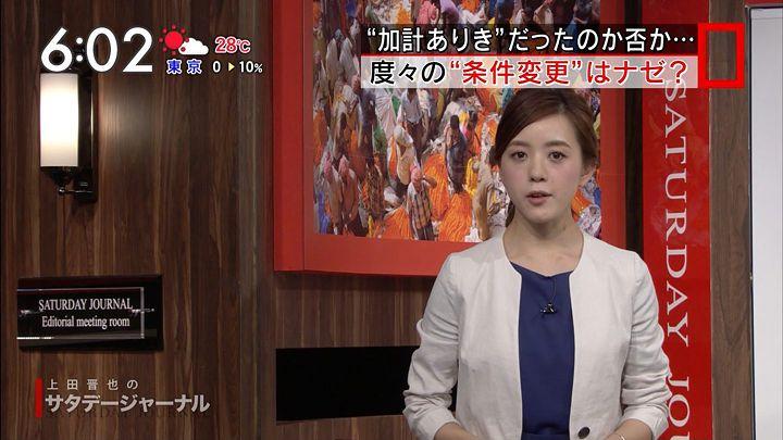 furuyayuumi20170603_11.jpg