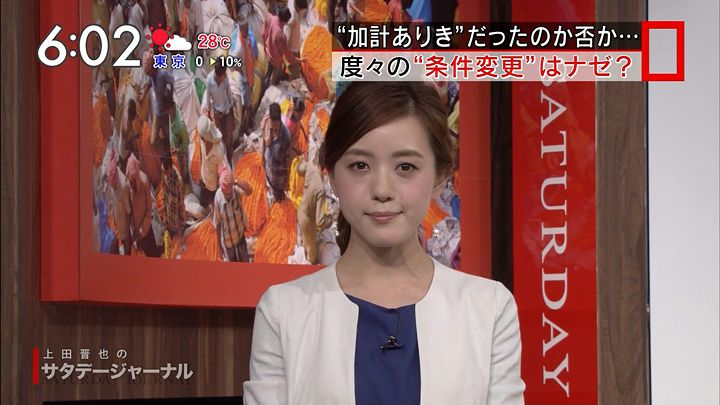 furuyayuumi20170603_12.jpg
