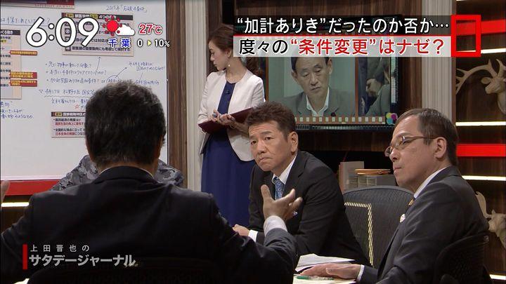 furuyayuumi20170603_13.jpg