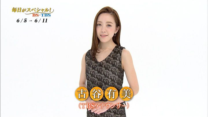 furuyayuumi20170603_19.jpg