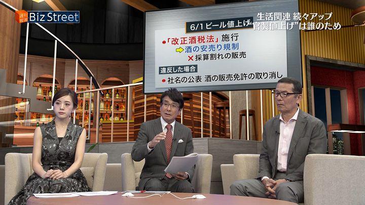 furuyayuumi20170603_60.jpg