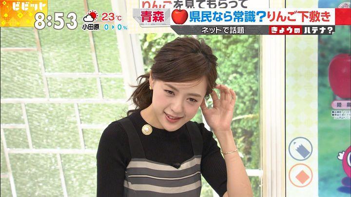 furuyayuumi20170605_06.jpg