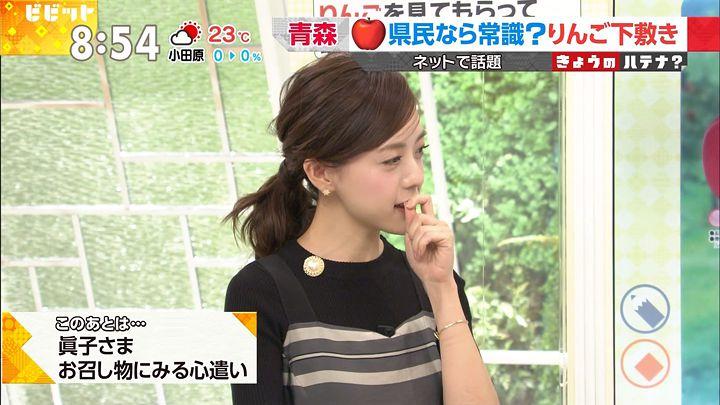 furuyayuumi20170605_08.jpg