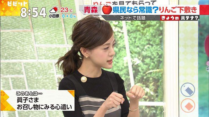 furuyayuumi20170605_09.jpg