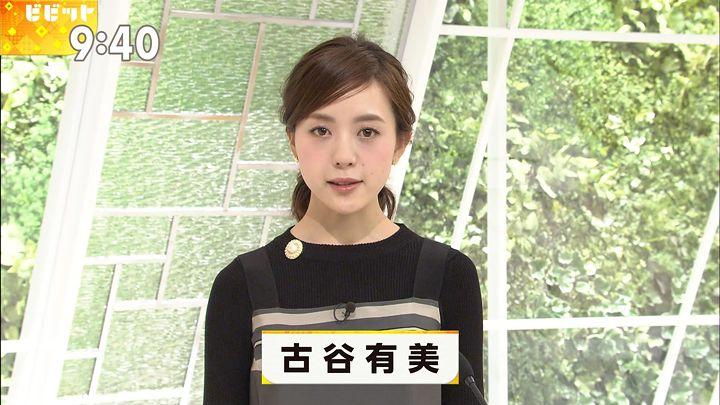 furuyayuumi20170605_13.jpg