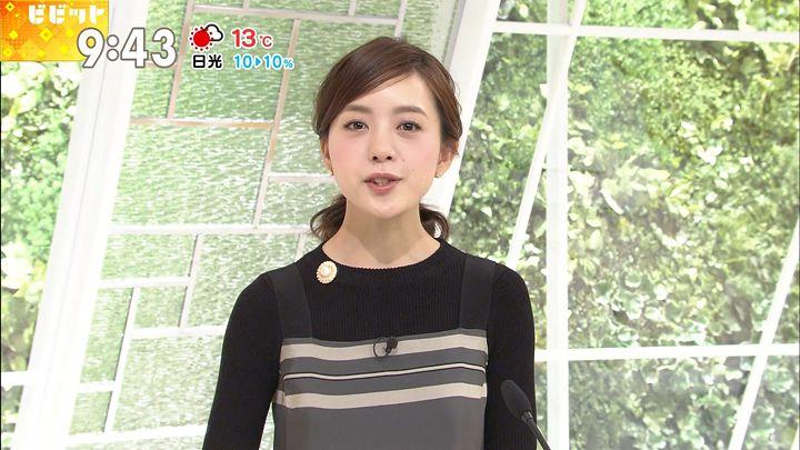 furuyayuumi20170605_16.jpg