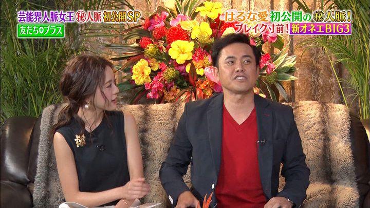 furuyayuumi20170606_13.jpg