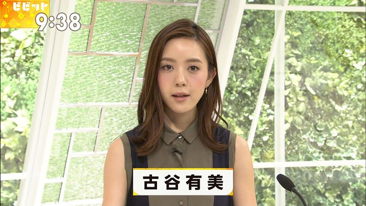furuyayuumi20170608_22.jpg