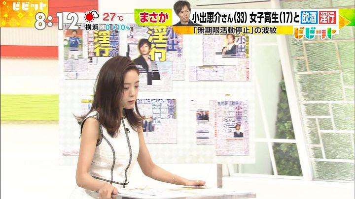 furuyayuumi20170609_01.jpg