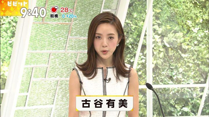 furuyayuumi20170609_08.jpg
