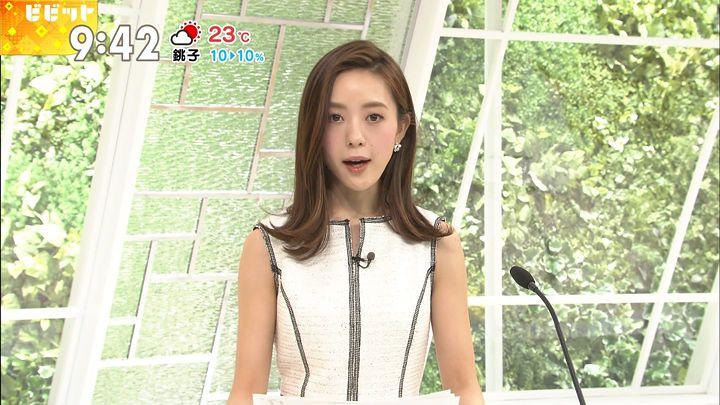 furuyayuumi20170609_11.jpg