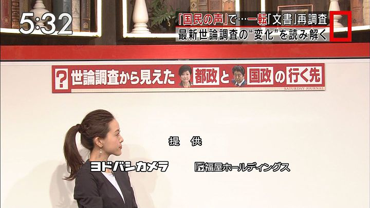 furuyayuumi20170610_02.jpg