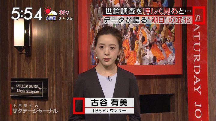 furuyayuumi20170610_14.jpg