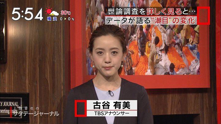 furuyayuumi20170610_15.jpg