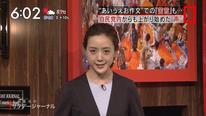 furuyayuumi20170610_17.jpg