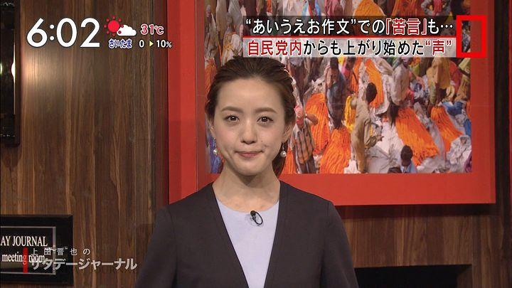 furuyayuumi20170610_18.jpg