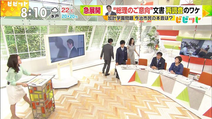 furuyayuumi20170612_01.jpg