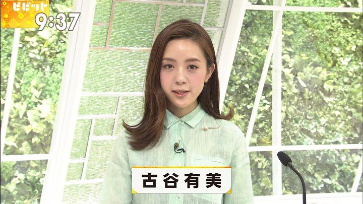 furuyayuumi20170612_07.jpg