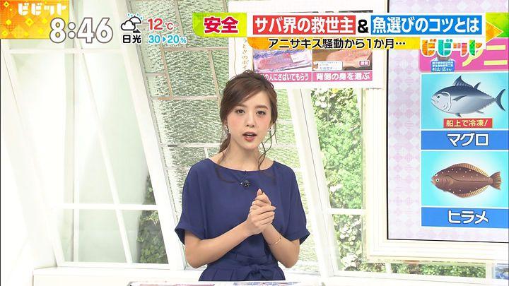 furuyayuumi20170613_09.jpg