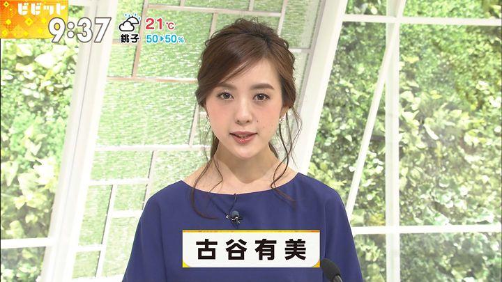 furuyayuumi20170613_14.jpg
