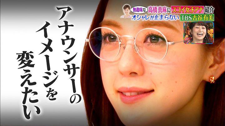 furuyayuumi20170613_24.jpg