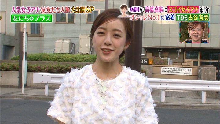furuyayuumi20170613_59.jpg