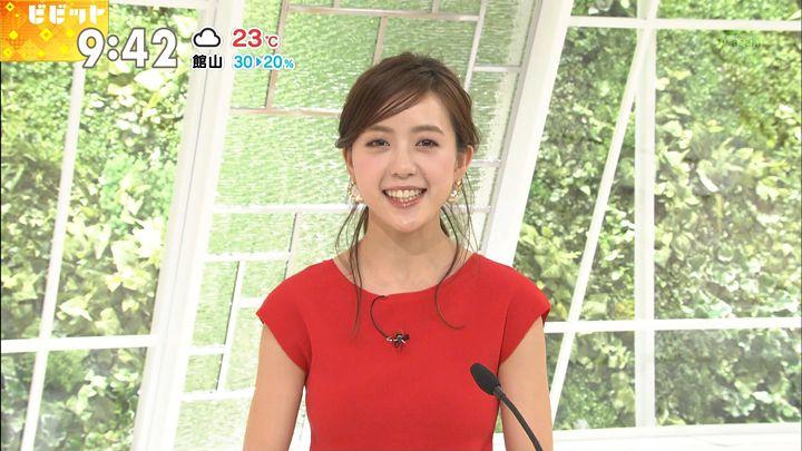 furuyayuumi20170614_10.jpg