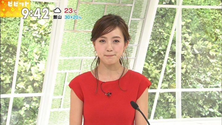 furuyayuumi20170614_11.jpg