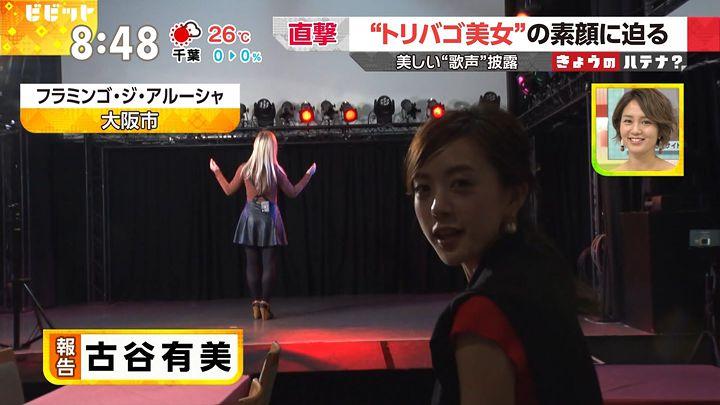 furuyayuumi20170615_01.jpg