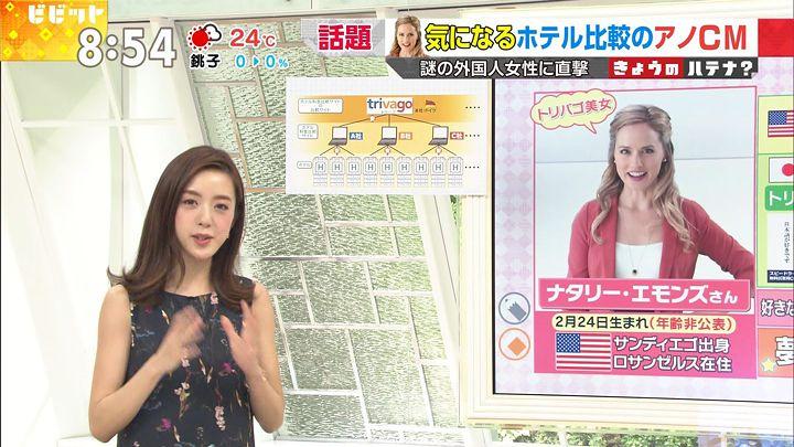 furuyayuumi20170615_10.jpg
