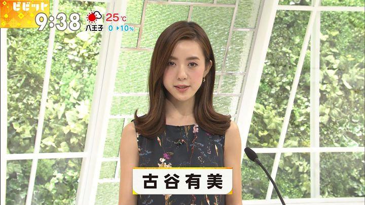 furuyayuumi20170615_12.jpg