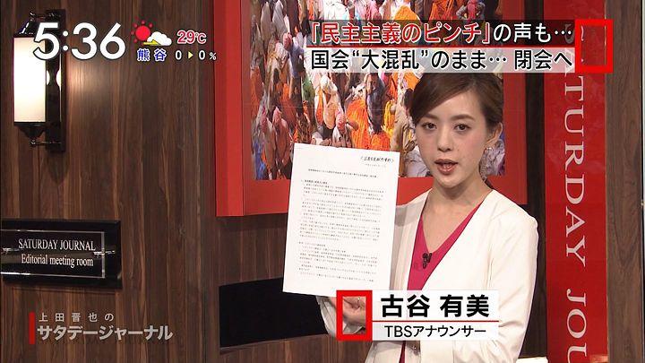 furuyayuumi20170617_02.jpg