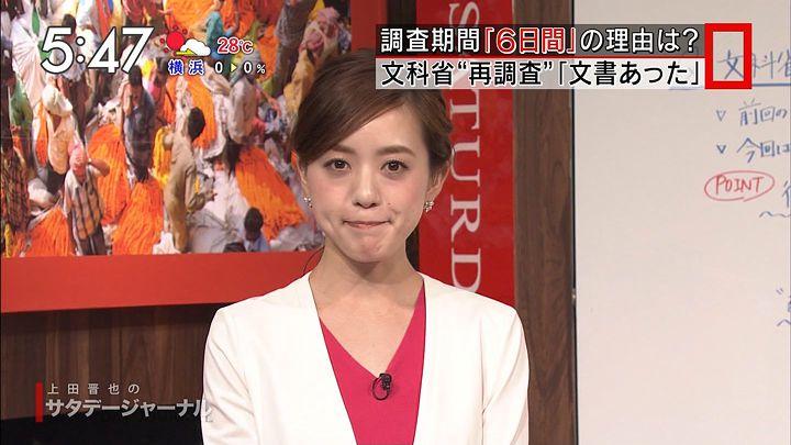 furuyayuumi20170617_05.jpg