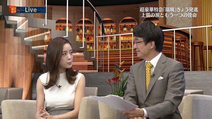 furuyayuumi20170617_18.jpg