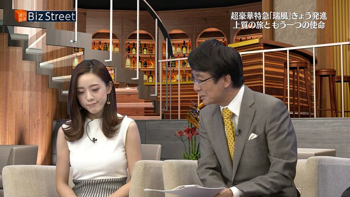 furuyayuumi20170617_20.jpg