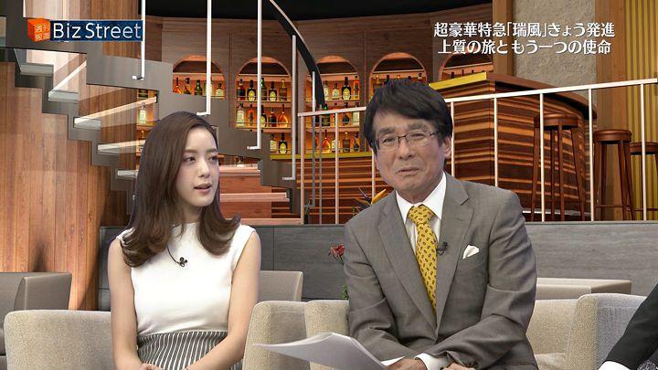 furuyayuumi20170617_22.jpg