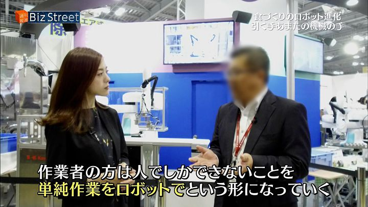 furuyayuumi20170617_30.jpg