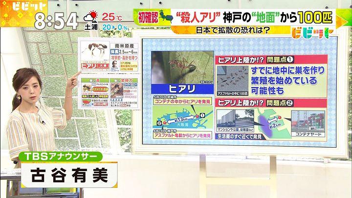 furuyayuumi20170619_02.jpg