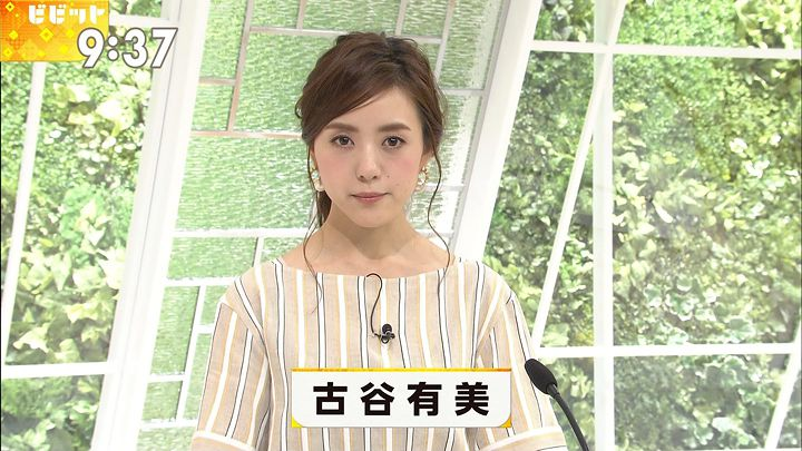 furuyayuumi20170619_08.jpg