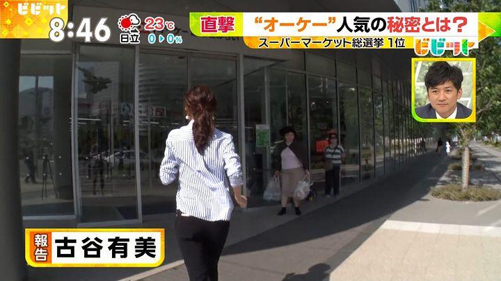 furuyayuumi20170620_04.jpg