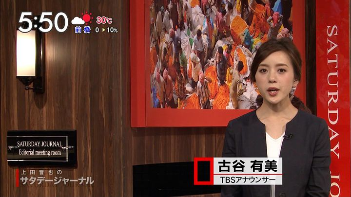 furuyayuumi20170624_03.jpg