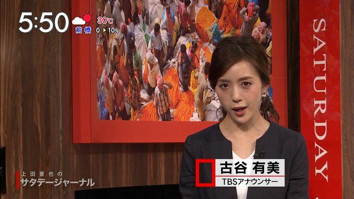 furuyayuumi20170624_04.jpg