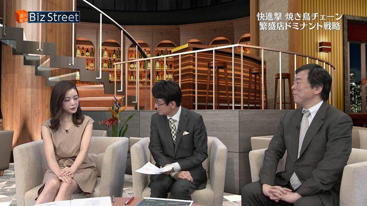 furuyayuumi20170624_23.jpg