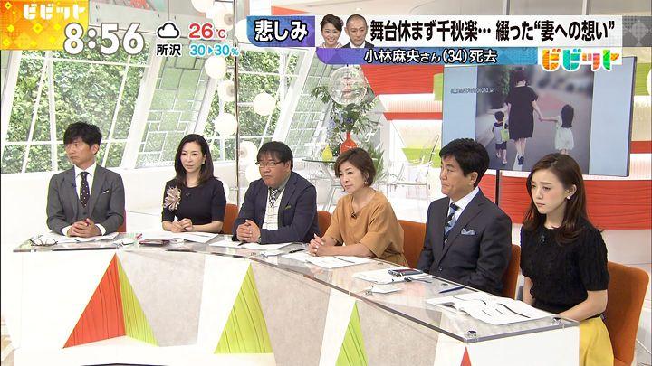 furuyayuumi20170626_06.jpg