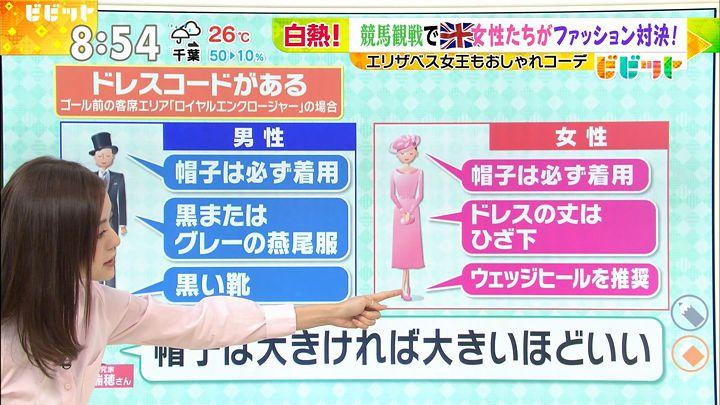 furuyayuumi20170627_02.jpg