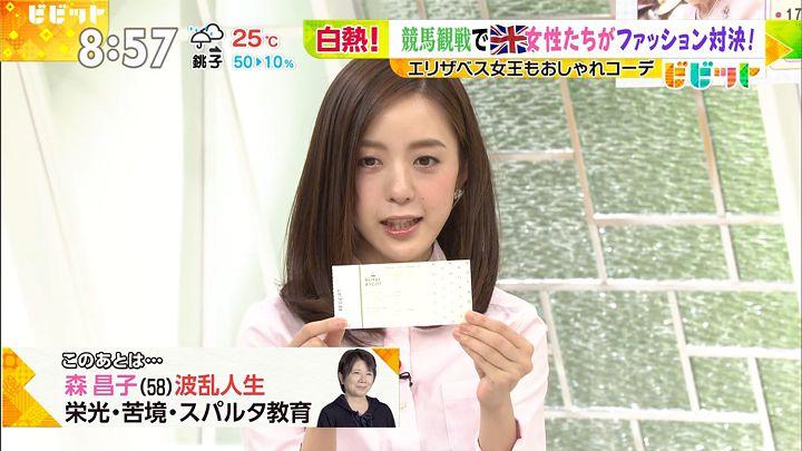furuyayuumi20170627_08.jpg