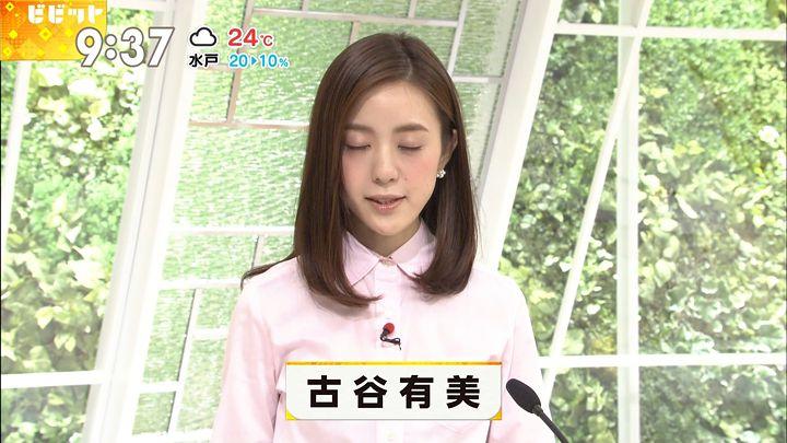 furuyayuumi20170627_11.jpg