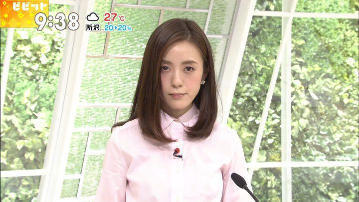 furuyayuumi20170627_15.jpg