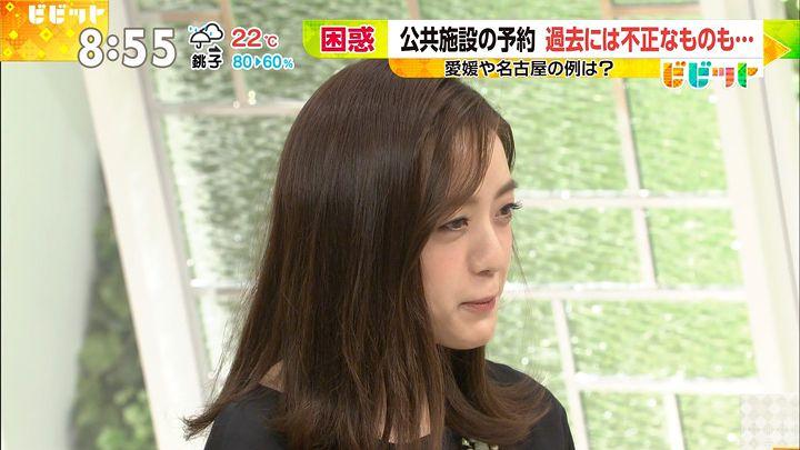 furuyayuumi20170628_07.jpg